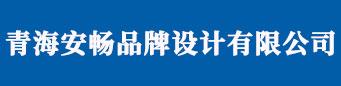 钦州网站建设_seo优化_网络推广